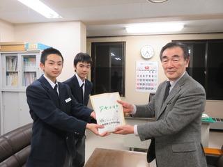 芦中(28.12.20).JPG